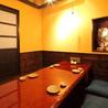 海蔵 県庁前通り店のおすすめポイント3