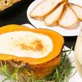 料理メニュー写真かぼちゃのグラタン