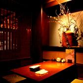 串焼き 魚 新宿宮川 昭和ビル店の雰囲気3