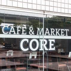 カフェ&マーケット CORE コアの雰囲気1