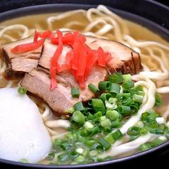 料理メニュー写真沖縄三枚肉そば