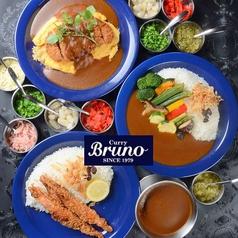 ブルーノ HEPナビオ店の写真
