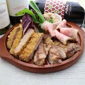 Grill&Wine Bar Good Ton グリル アンド ワインバー グットンのおすすめ料理3