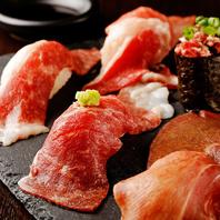 肉寿司食べ放題コ-スが登場
