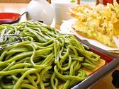 喜久水庵 南仙台本店のおすすめ料理2