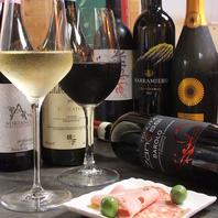 ■料理に合うワインを