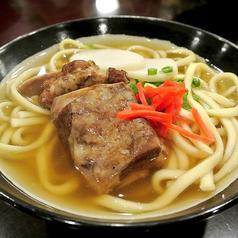 料理メニュー写真沖縄本ソーキそば