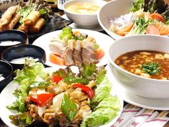 中華料理 龍鳳 十三店の写真