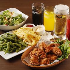 時遊館 帯広店のおすすめ料理1