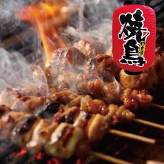 初代鳥久作 新橋店のおすすめ料理1