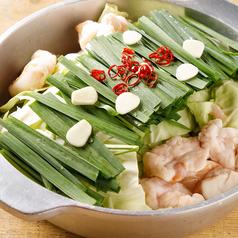 白鍋(白味噌とんこつ)