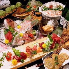 完全個室居酒屋 高村商店のおすすめ料理1