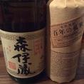 森伊蔵/百年の孤独…各800円。プレミア焼酎がリーズナブル!