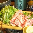 【一番人気!】桜肉特上ハリハリ鍋!お野菜もしっかり取れる♪