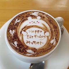 R cafe アールカフェのおすすめポイント1