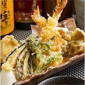 吟秋の響 金沢片町店のおすすめ料理3