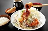 坂井精肉店 与野店のおすすめ料理2