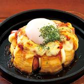 さかなや道場 八重洲店 2号店のおすすめ料理2