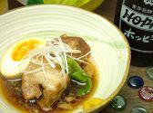 湘南酒場のおすすめ料理2