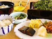 喜久水庵 南仙台本店のおすすめ料理3