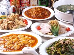 栄華飯店の画像