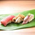 料理メニュー写真【職人さんが選ぶ厳選寿司ネタ】 職人さんおまかせ3貫セット
