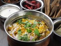 南インド本場の味わいをお届けします!