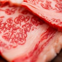 炭火焼肉 牛極のおすすめ料理1