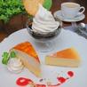 谷中 TENSUKE CAFEのおすすめポイント2