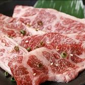 牛繁 ぎゅうしげ 祐天寺店のおすすめ料理3