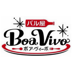 Boa Vivoの写真