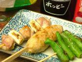 湘南酒場のおすすめ料理3