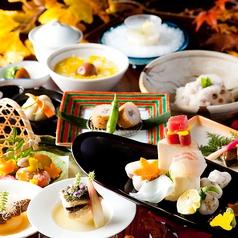 日本料理 錦 いな葉の写真