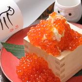 朝までダイニング SHIRUSHIのおすすめ料理3