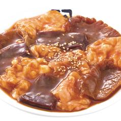 ホルモンごちゃまぜ焼き[1~2名様用](塩ダレ・味噌ダレ・旨辛味噌)