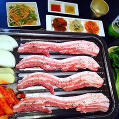 韓国料理テナムのおすすめ料理1