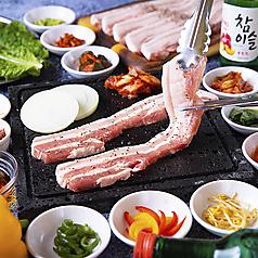 韓国チキンとサムギョプサル ニャムニャムニャム 草津駅前店の特集写真