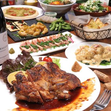 UliUli dining×bar ウリウリ ダイニングバーのおすすめ料理1