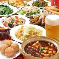 本格中華料理が豊富にございます。