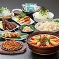 ◆宴会ご予約承ります!◆ 赤からで刺激的なご宴会はいかがですか?ボリューム満点の食べ放題から、質にこだわった宴会コースまでご用意!早めのご予約がおすすめです!