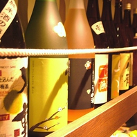 焼酎・梅酒…♪