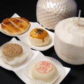 錦鯉 きんりのおすすめ料理3