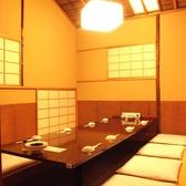 よし寿司 浦和店の雰囲気3
