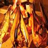 ルンゴカーニバル 原始焼き酒場 琴似店のおすすめポイント2