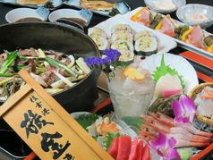 北海道浜料理 磯金の特集写真