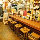 琉球料理 亜砂呂 あすなろの雰囲気2