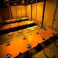 光と影が織り成す上質空間★都会の喧騒を忘れ大人の時間をゆったり堪能できる空間をご用意♪当店は全国の地酒も多数ご用意してます。 常時20種類以上の地酒でお客様をお出迎えいたします!