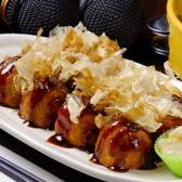 カラオケ WAVE 尾山台店 わくわくグループのおすすめ料理2