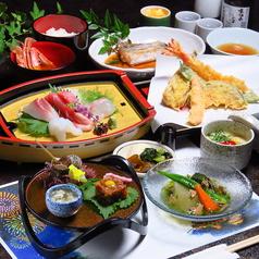 屋形船 濱進のおすすめ料理1