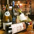 ワインと貝の組み合わせは相性抜群です。日本酒だけでなく白ワインも貝との相性は良いので、是非合わせてお楽しみ下さい。もちろん赤ワインもご用意しております。お祝いごとや記念日、女子会などにはスパークリングワインやシャンパンと合わせて貝料理をお楽しみください!!